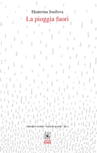 La pioggia fuori