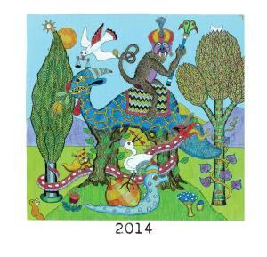 Calendario Sartoria Utopia - illustrato da Jean Genti