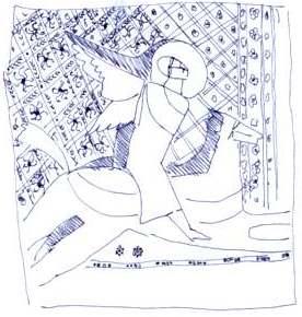 Franco Scataglini, Senza tutiki, Disegno a penna su carta
