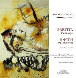 4Cover-Partita_solo-prima-293x300