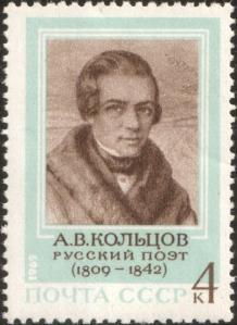 The_Soviet_Union_1969_CPA_3806_stamp_(Aleksey_Koltsov)